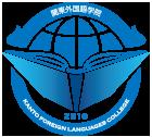 関東外国語学院